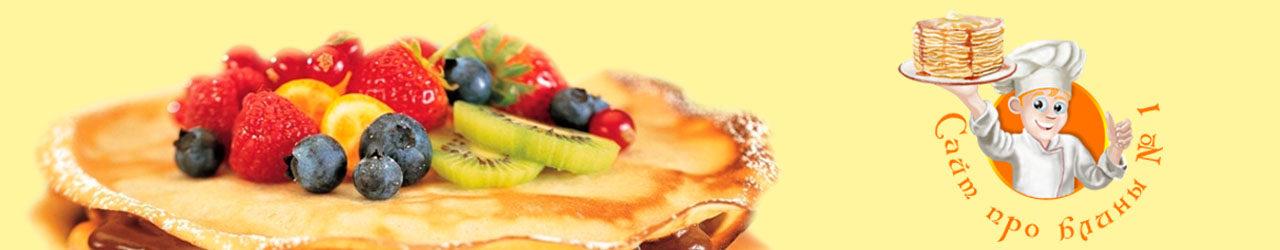 Рецепт блинов, самые вкусные блины с фото